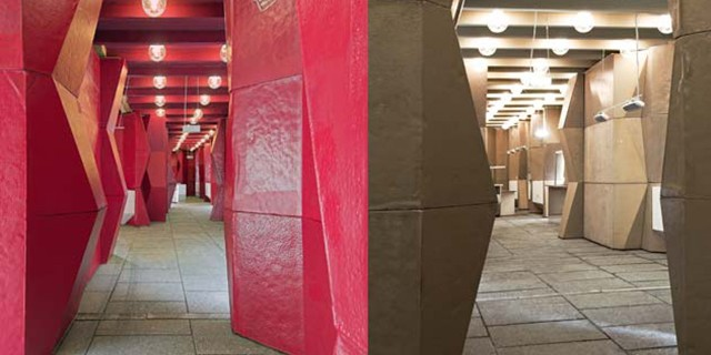 ENZI – Kulturobjekte in Wien, MQ 001 Winter07 e1372233520937